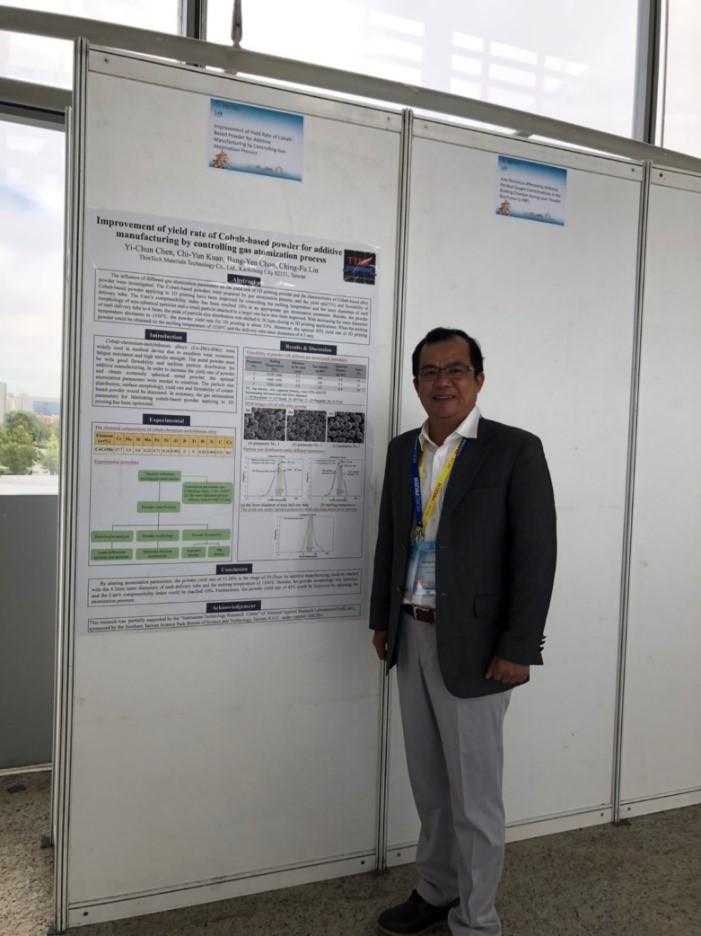 北京2018世界粉末冶金大會發表3D列印粉末研究成果