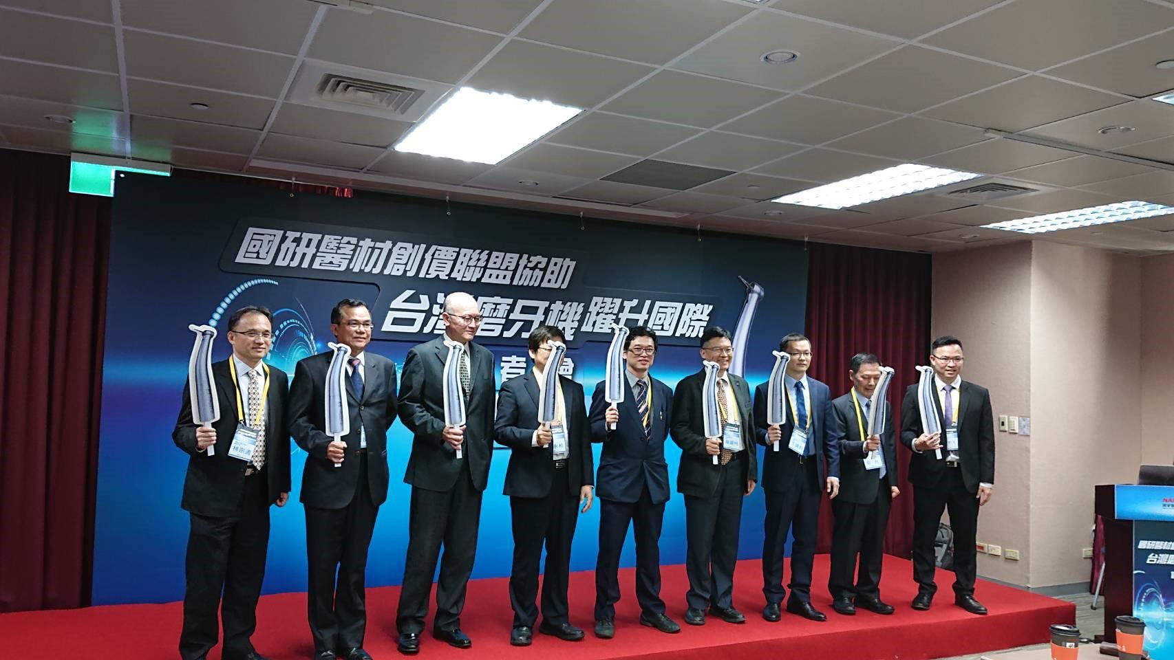 「國研醫材加速器服務平台論壇」分享醫材3D列印粉末開發
