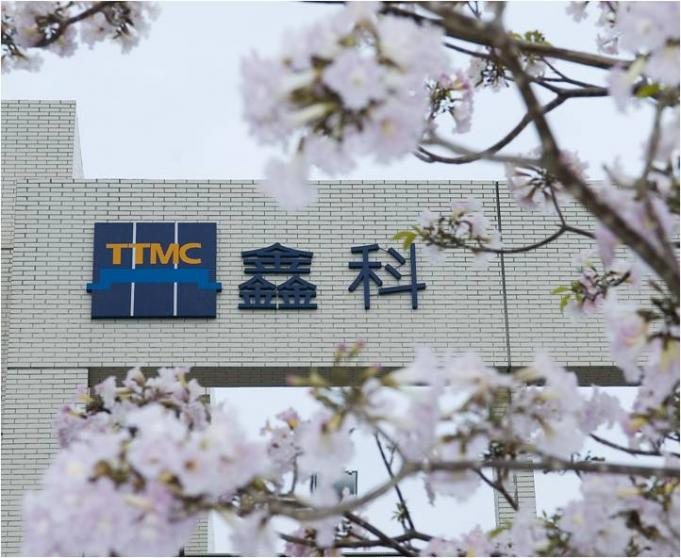 ThinTech Materials Technology Co., Ltd.